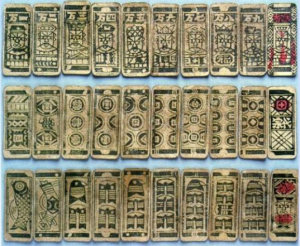 antique Chinese playing cards (source: Japanese Mah Jongg Museum)